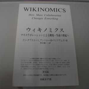 R0010475