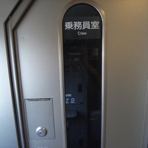 「N700系新幹線」試乗会レポート No.5(運転席編)