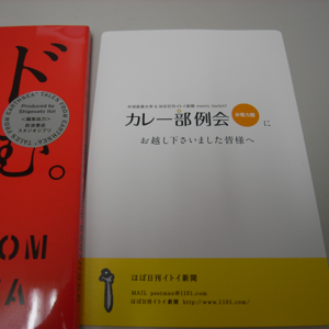 R0010936
