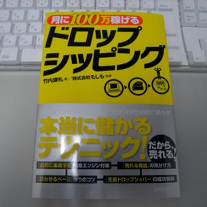R0011206