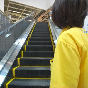 IKEA港北店レポート2(ONEDARI BOYS)