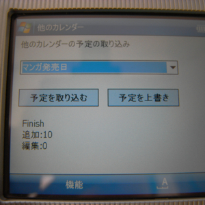 R0011728