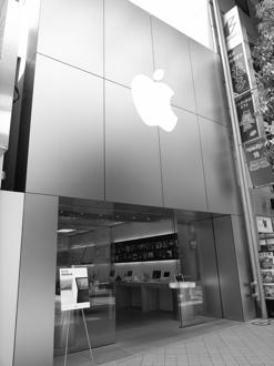 Apple Store Sendai Ichibancho