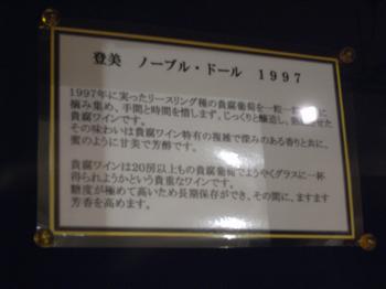 R0012272