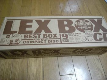 CDラック「LEX BOX For CD」作ってみた!