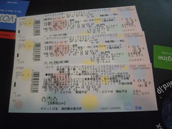 浦和レッズ、ACL準決勝のチケットを入手!