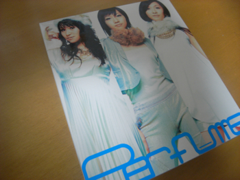 Perfume「Perfume~Complete Best~」聴いた