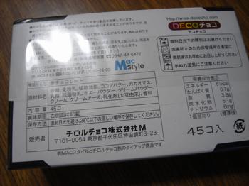 R0012732