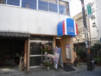タイレストラン「チャントラー」(浦和)