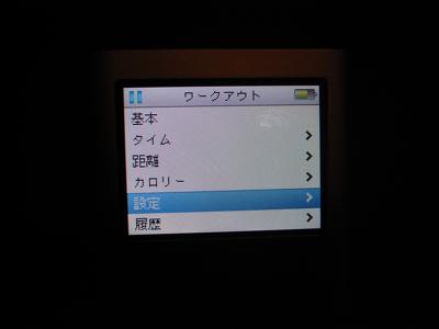 R0012926