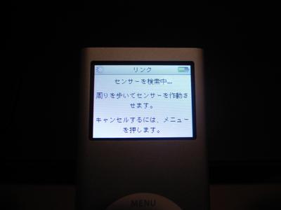 R0012935