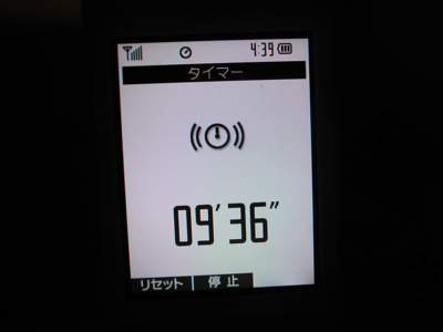 R0013064