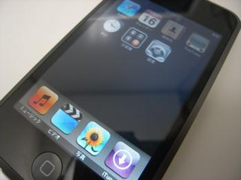 「iPod touch」に新しいアプリケーションを導入・インストール編