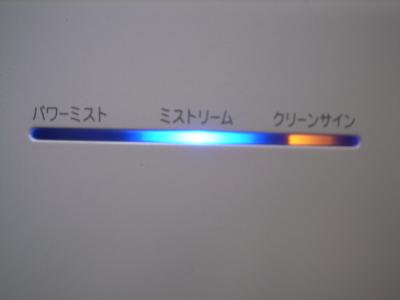 R0013162