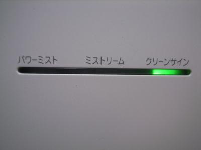 R0013163