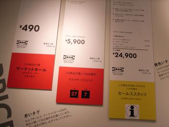 R0013450