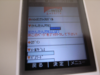 R0013484