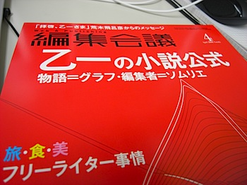 「Sony Dealer Convention 2007」レポート