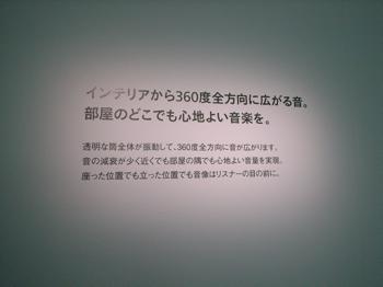 R0013679