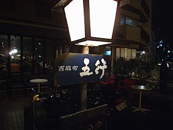 R0013699.JPG