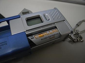 R0013720.JPG