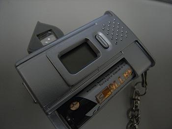 R0013725.JPG