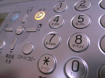 ネットワーク対応電話機「スピークス(SP-NA540)」をONEDARI
