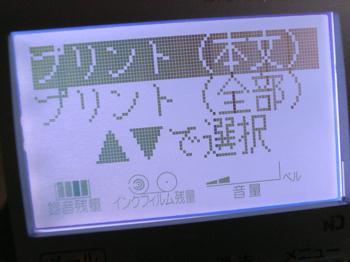 R0013781