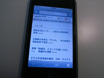 """「iPod touch」で閲覧できる""""i.asahi.com"""""""