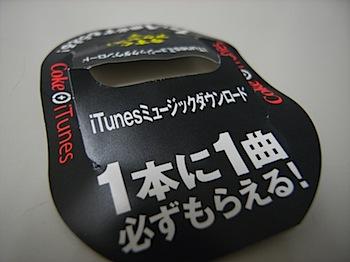 R0013880.JPG