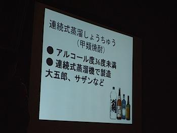 R0014114.JPG
