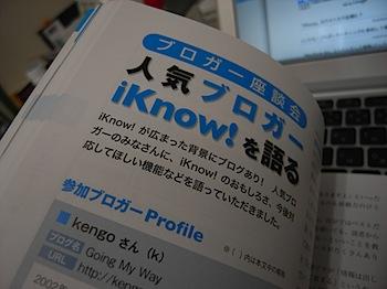 R0014182.JPG