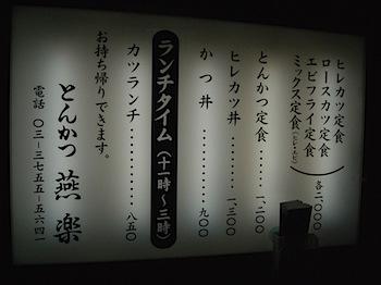 R0014213.JPG