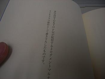 R0014296.JPG