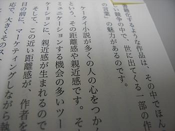 R0014319.JPG