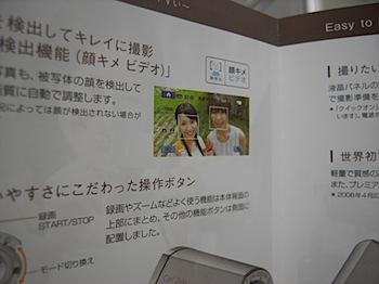 R0014322.JPG