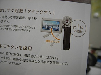 R0014323.JPG