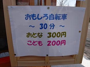 R0014337.JPG
