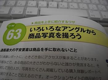 R0014426.JPG
