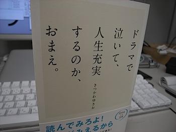R0014428.JPG