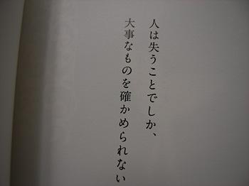 R0014430.JPG