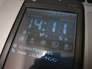 R0014451.JPG