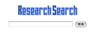 Researchsearch1