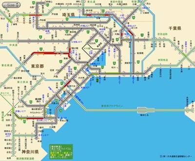 道路交通情報を表示するウィジェト「Road Information」
