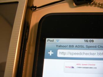 iPod touch + アドエス + ZEROProxy のスピードテスト