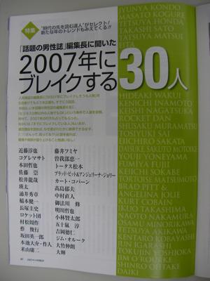 Sany0003-7