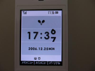 「9(nine)」のGUIはグレースケールでクール
