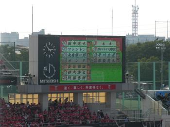 Jリーグ第28節 浦和レッズ v.s. 大分トリニータ
