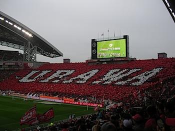 Jリーグ第6節 浦和レッズ v.s. 鹿島アントラーズ