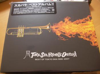 スカパラ「BEST OF TOKYO SKA 1998-2007」が届いた